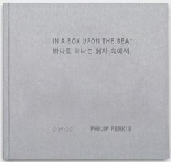 : In A Box Upon The Sea.