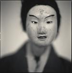 Hiroshi Watanabe: Koyaku, Ena Bunraku