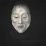 Hiroshi Watanabe: Yoroboshi, Naito Clan