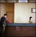 Hiroshi Watanabe: Reception Desk, Tongmyong Hotel, North Korea