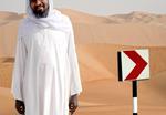 Jeffris Elliott: Somali Holy Man in Desert, 2008