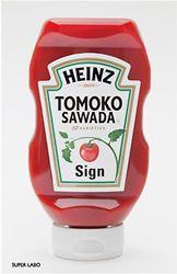Tomoko Sawada: Sign.